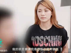 Asian chinese girl casting POV