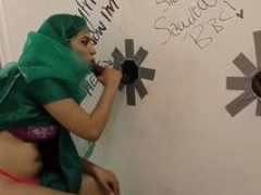 Arabian gloryhole broad