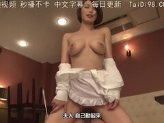 Asian hottie sits down on dick to get a ride